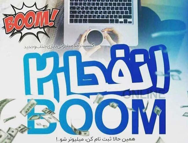 آدرس سایت چیز بت بهترین سایت بازی انفجار و پیش بینی ChizBet