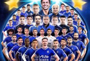 فرم پیش بینی دیدار استقلال و الاهلی عربستان لیگ قهرمانان آسیا