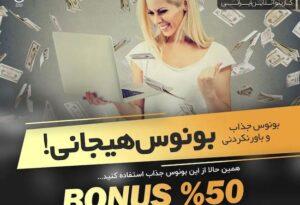 آموزش بازی جذاب ثروت مصر + ترفند و قوانین لازم Fortunes Of Egypt